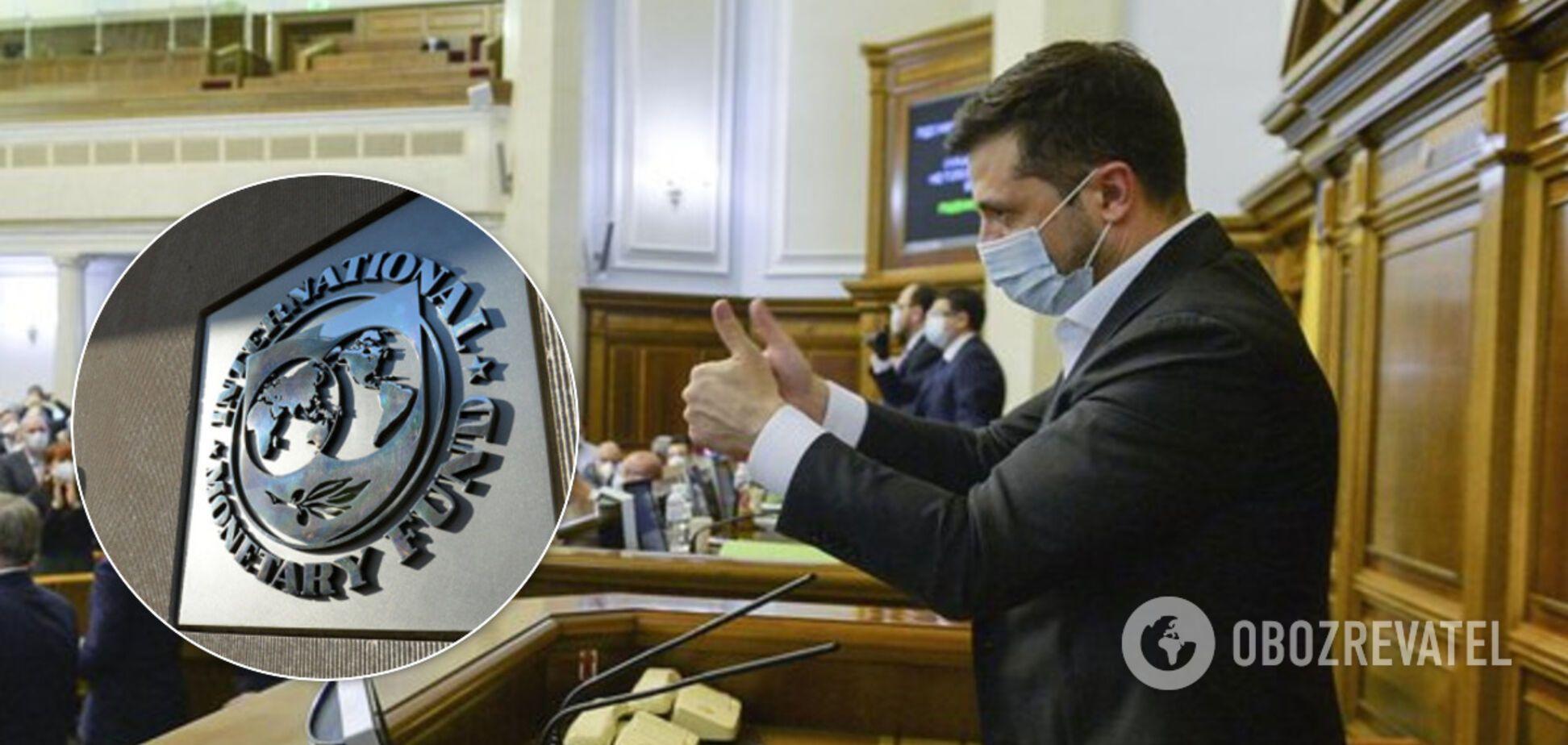 МВФ выдвинул новые условия для Украины: что нужно выполнить