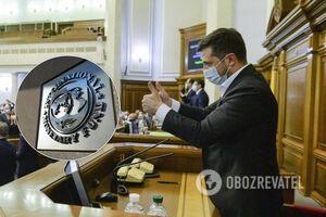 МВФ висунув нові умови для України: що треба виконати