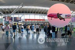 Wizz Air офіційно скасувала всі найближчі рейси і назвала дату польотів