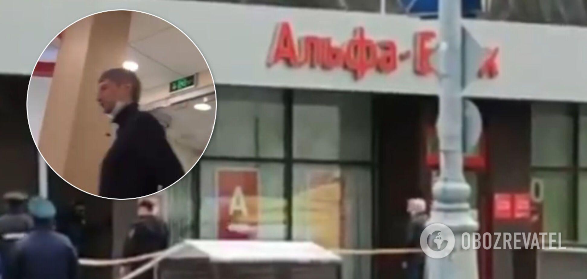 В Москве взяли штурмом Альфа-банк