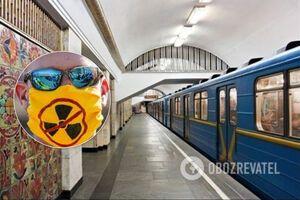 Відкриття метро в Києві