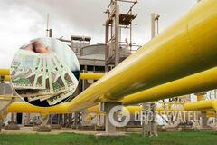 Украина побила рекорд по импорту газа из ЕС, а 'Нафтогаз' потерял монополию