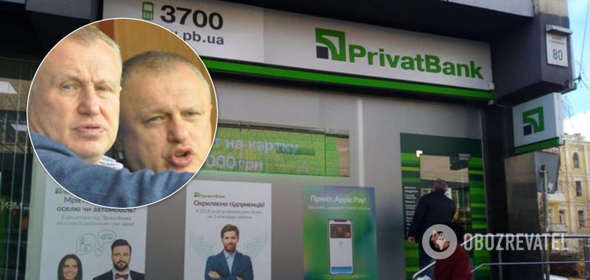 Адвокат опроверг обвинения в адрес Суркисов в выводе средств из Приватбанка