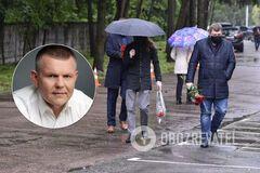 Із загиблим нардепом Давиденком попрощалися у 'Феофанії': з'явилися перші фото й відео