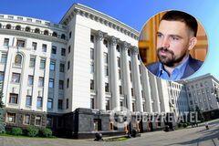 Трофімов розповів про 'жахливу' атмосферу в приміщенні Офісу президента