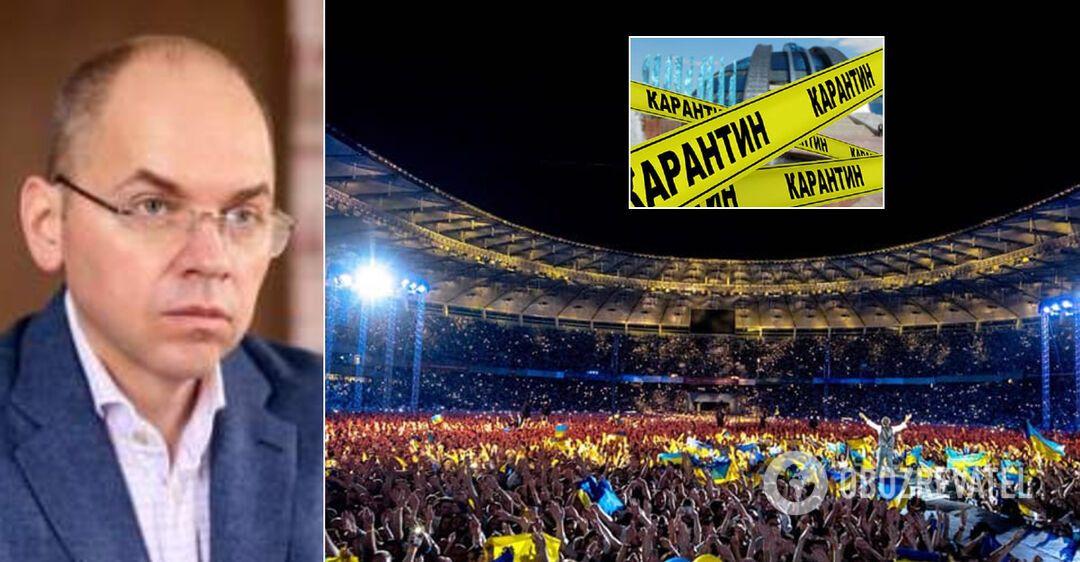 Когда в Украине разрешат концерты: Степанов назвал вероятную дату