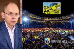 Коли в Україні дозволять концерти: Степанов назвав ймовірну дату