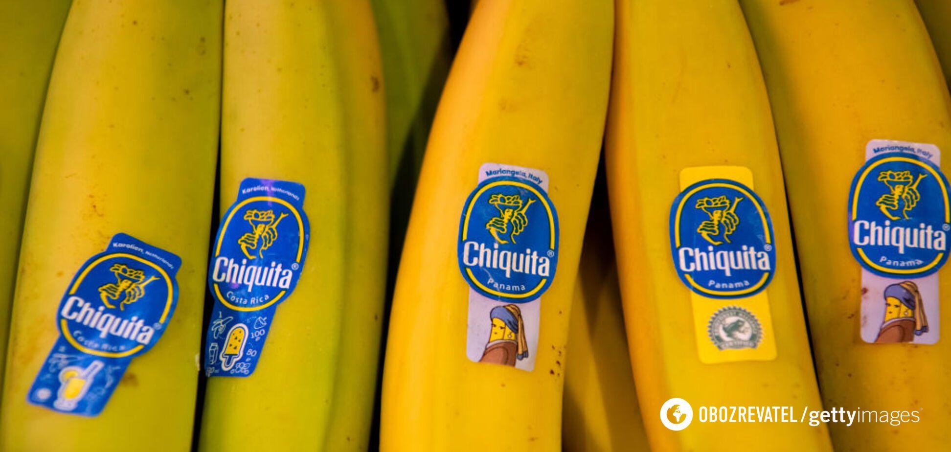 Названо несподівані властивості бананів: кому їх не можна їсти