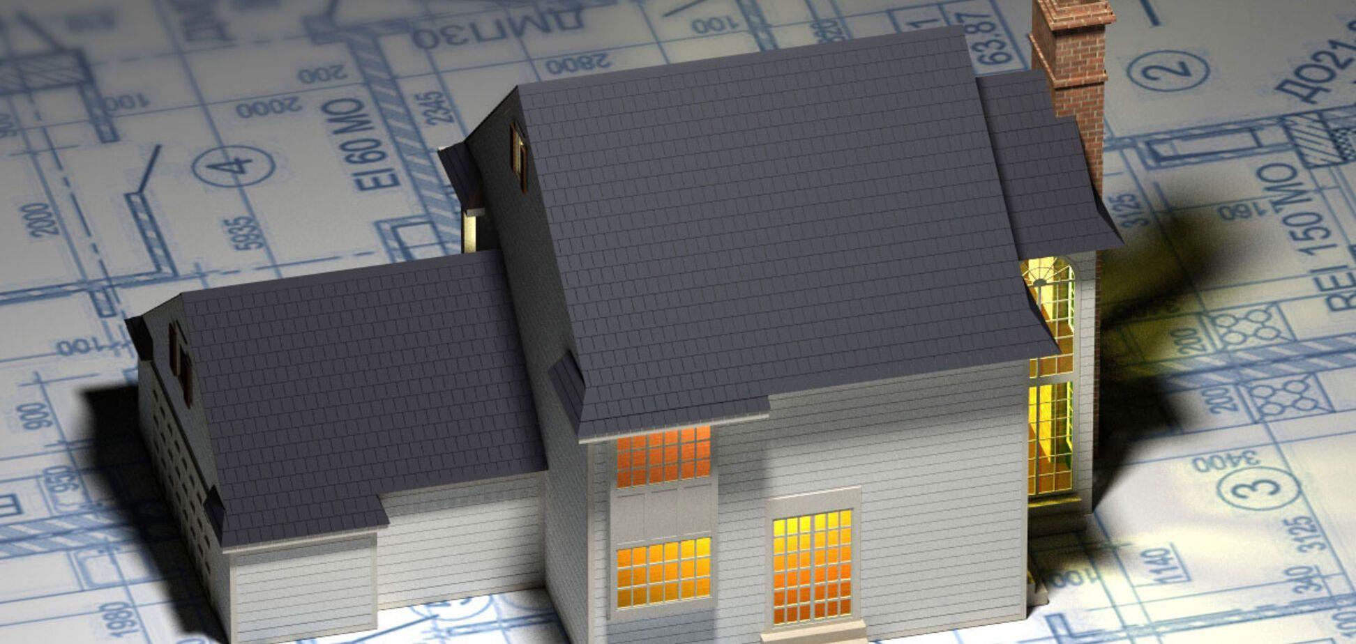Энергоэффективность зданий в Украине: Минрегион обсудит требования