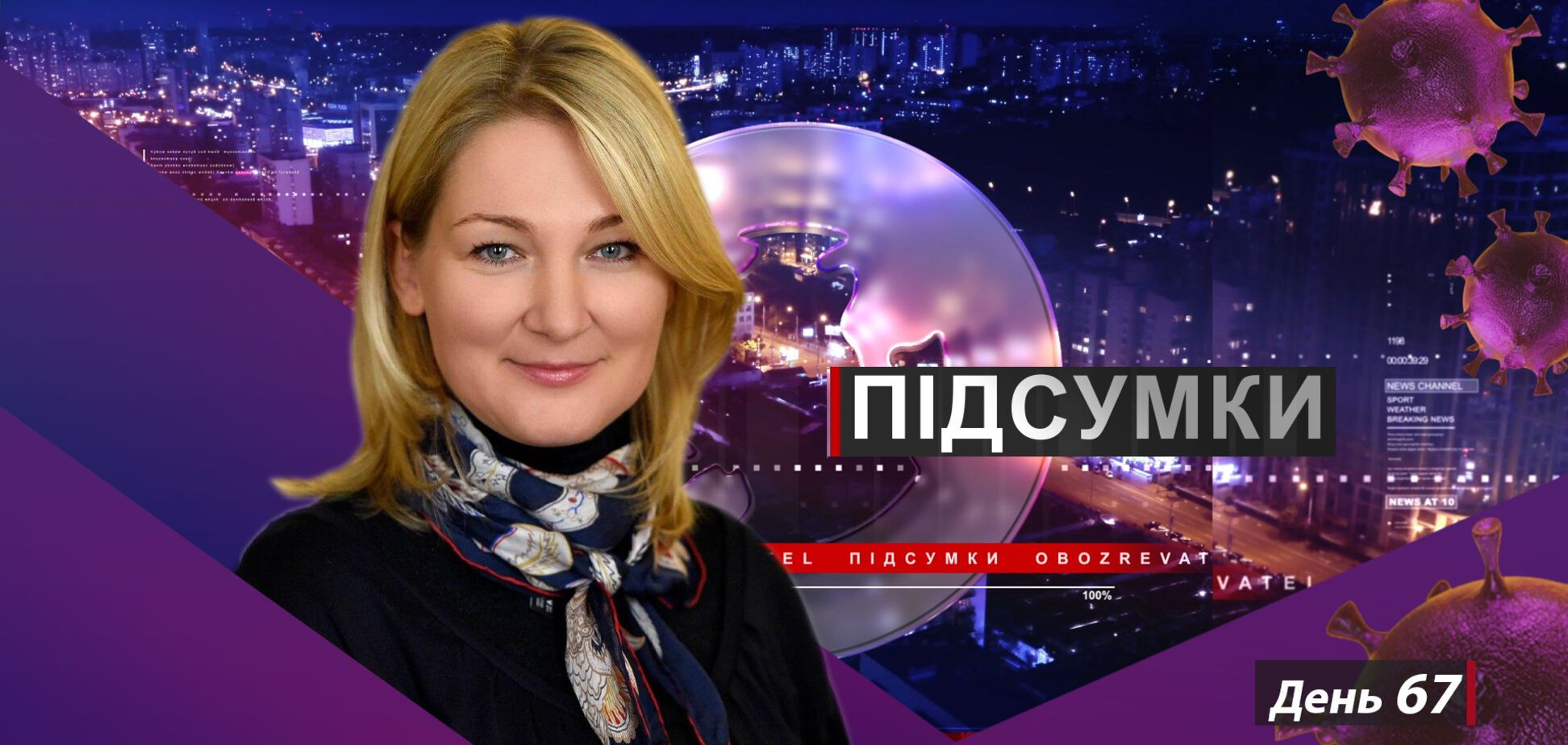 Международный трибунал против РФ за захваченные корабли ВМСУ: комментарий Марии Ионовой
