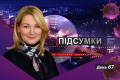 Міжнародний трибунал проти РФ за захоплені кораблі ВМСУ: коментар Марії Іонової