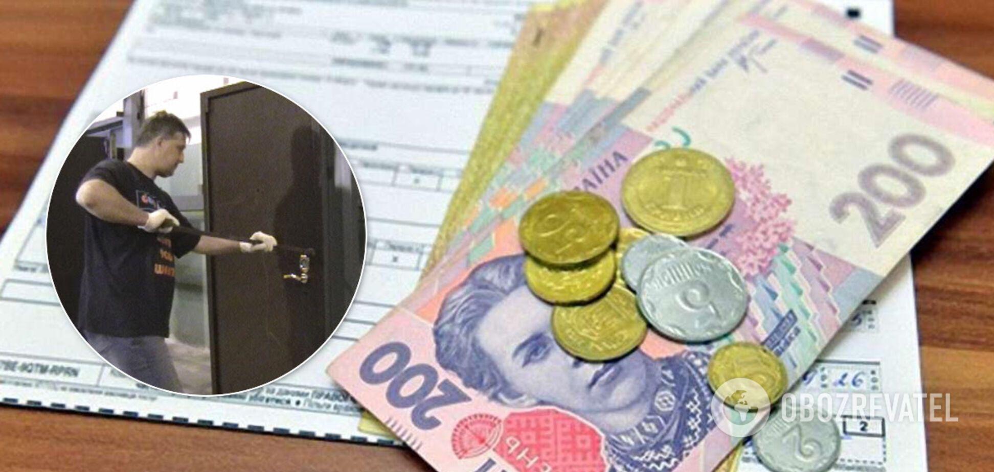 Рада поставить крапку зі скандальною нормою про злам квартир за борги з ЖКГ