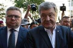 Адвокат Порошенка відповів на незаконний виклик від ДБР