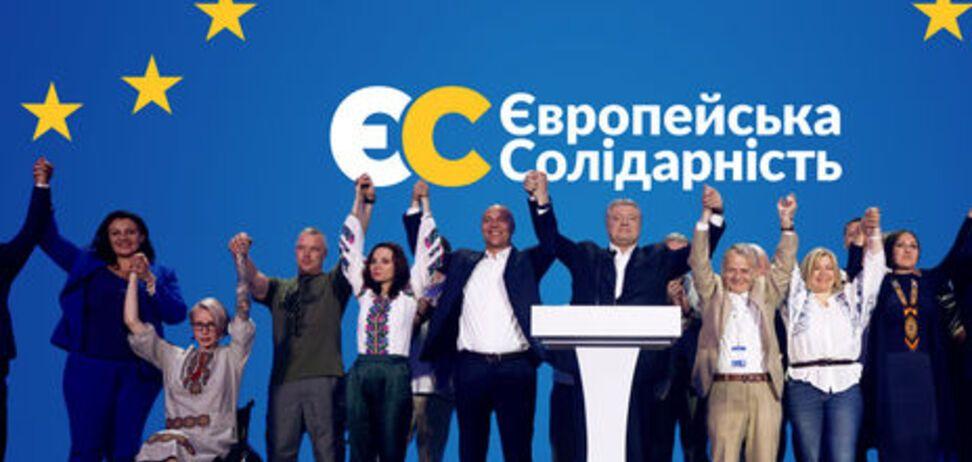 В Киеве заметно вырос рейтинг партии Порошенко – 'слуги' отстают
