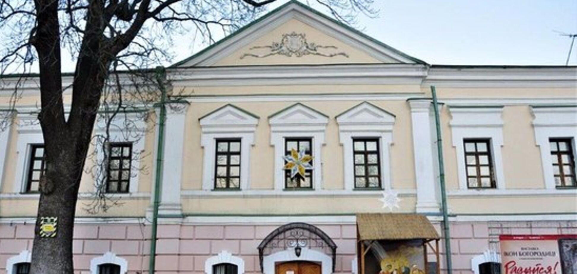 В 'ЄС' заявили про викрадення митних декларацій із Музею Гончара