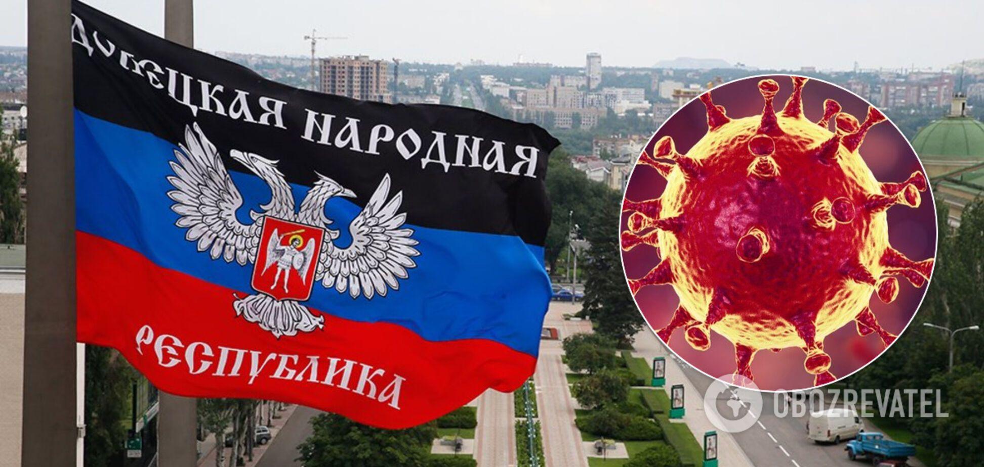 В 'ДНР' визнали безсилля перед COVID-19: немає елементарного захисту та ліків