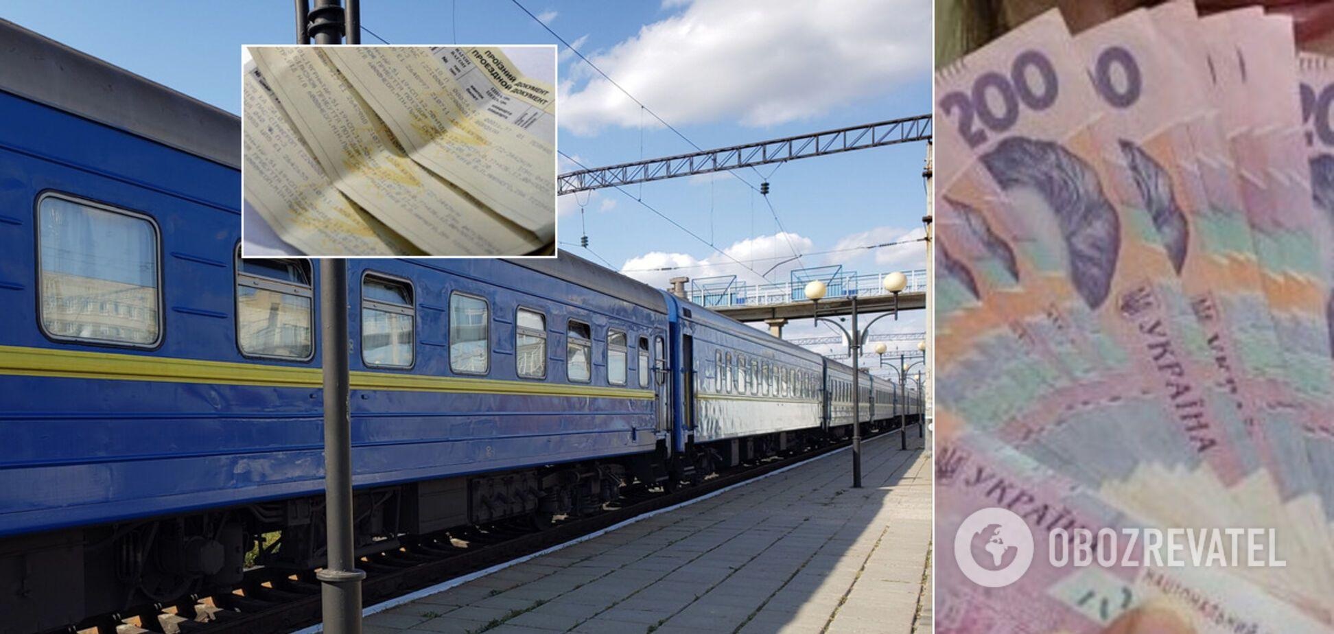 Деньги за билеты не возвращают месяцами: 'Укрзалізниця' угодила в скандал из-за отмены поездов