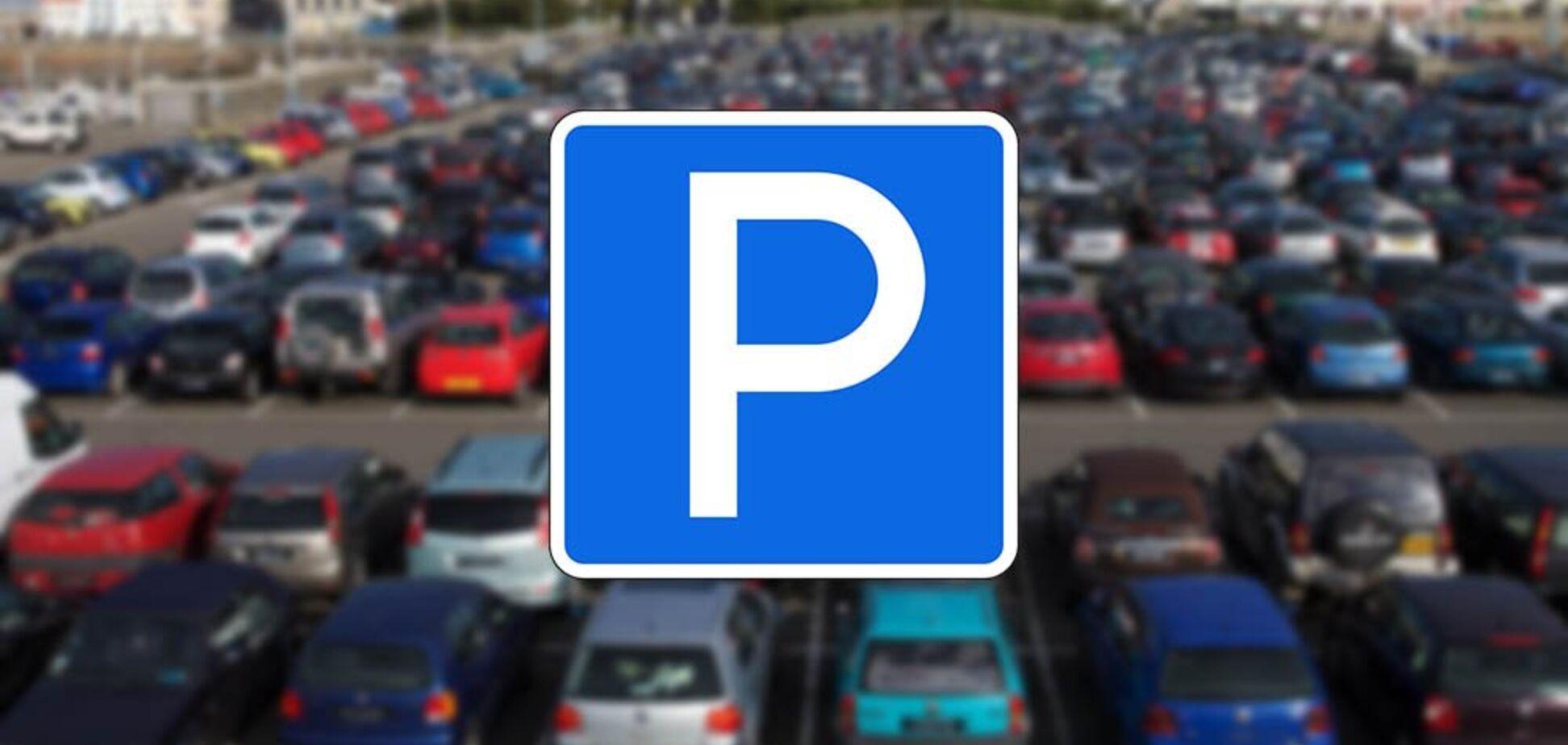 'Я паркуюсь как...': автохамы Днепра захватили город