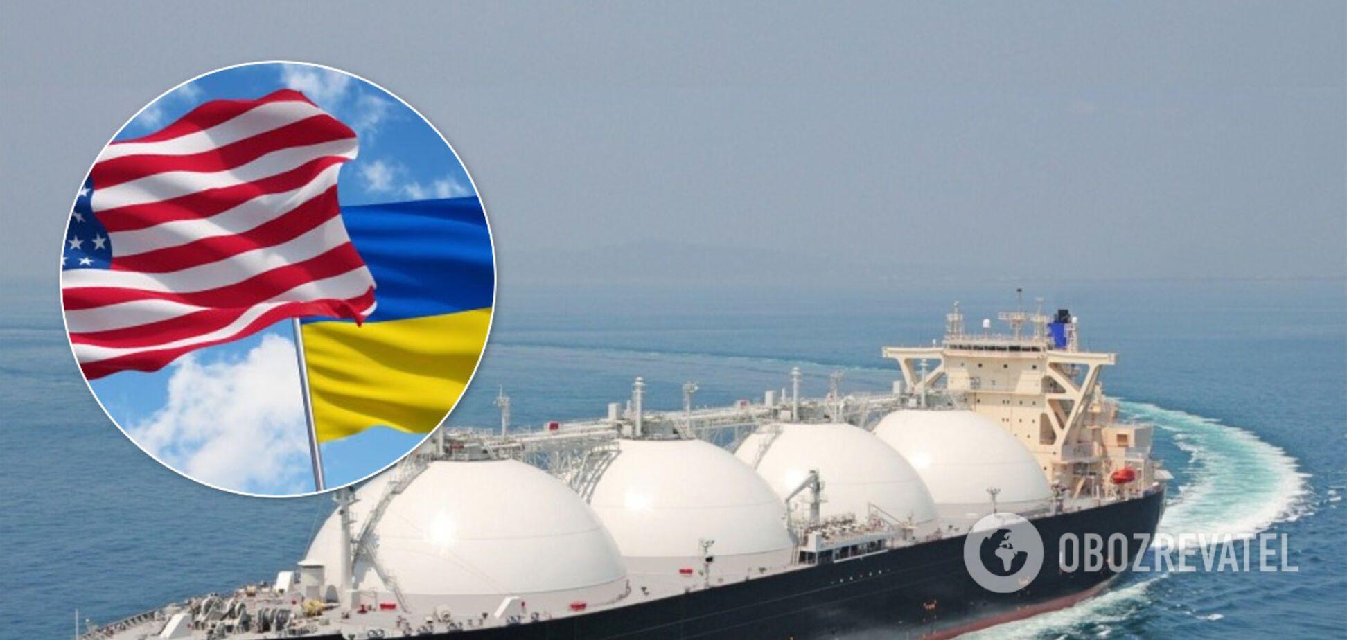 Украина нашла поставщика газа из США