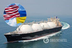 Україна знайшла постачальника газу із США