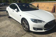 Суд конфисковал у украинца Tesla за неправильные документы