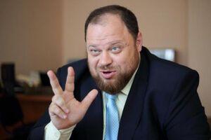 Стефанчук пояснив необхідність подвійного громадянства