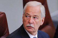 Москва пригрозила Києву 'непоправними наслідками' через 'Мінськ'