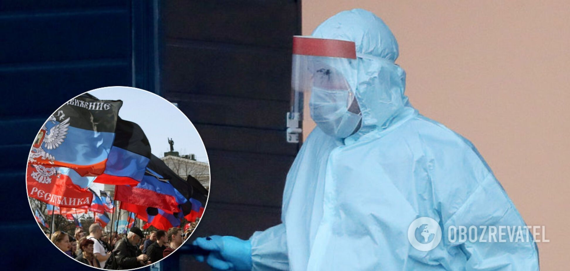 У 'ДНР' вмирає близько 9% тих, що заразилися коронавірусом