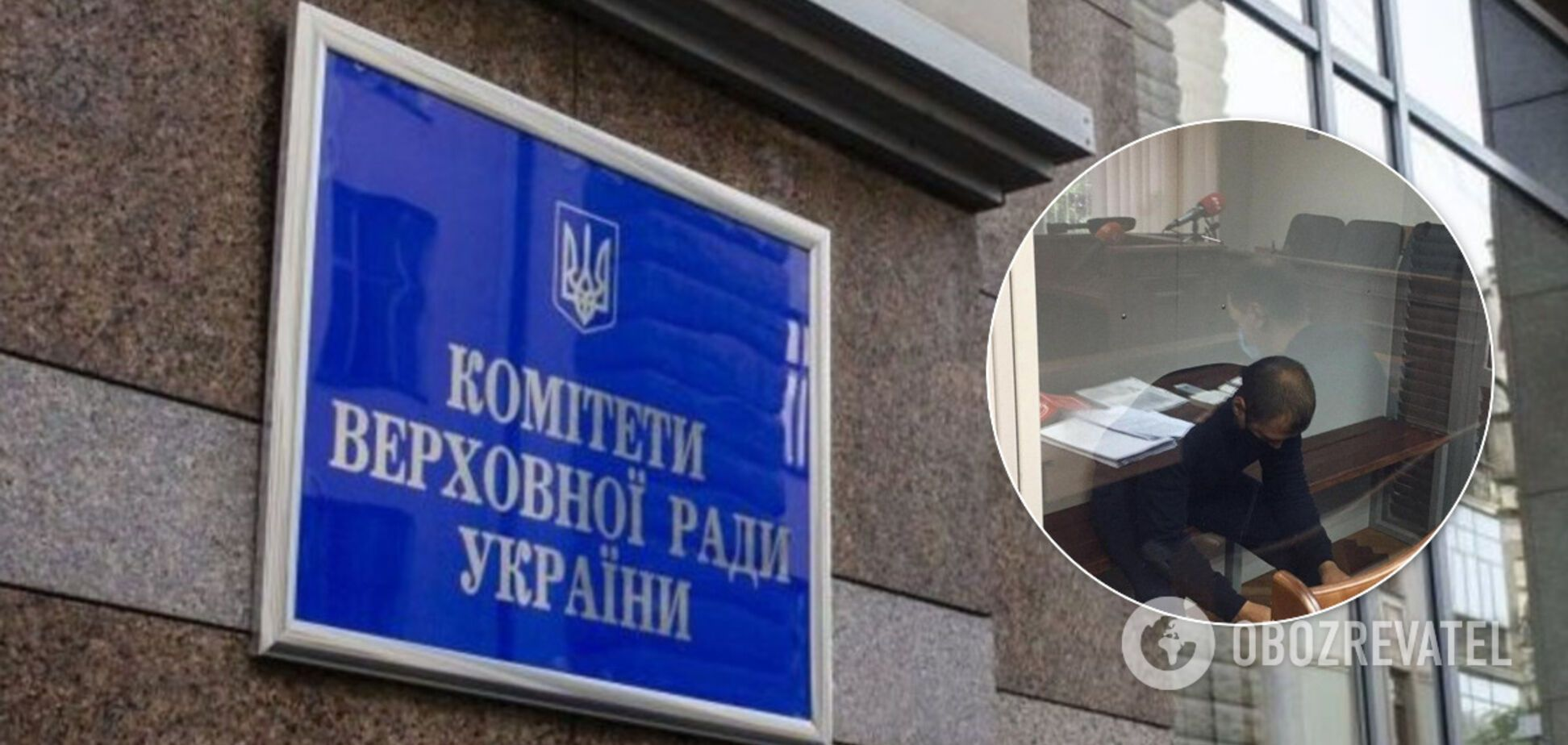 Правоохоронний комітет Ради терміново збереться через зґвалтування в Кагарлику