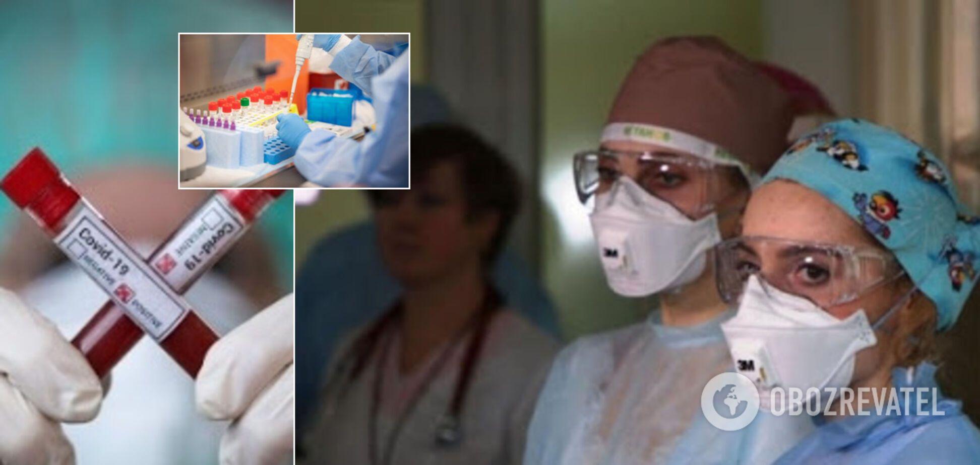 Медики Львова первыми в Украине прошли ИФА-тестирование на коронавирус: известны результаты