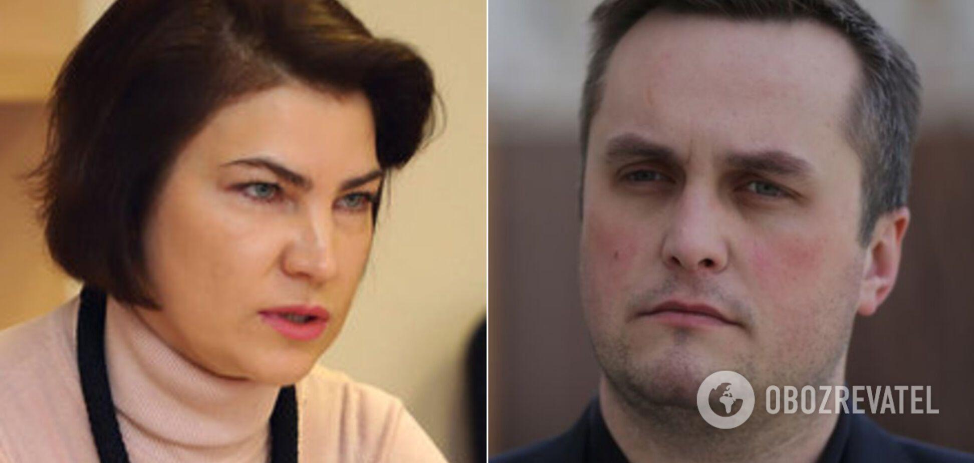 Венедіктова захотіла прибрати Холодницького з САП: їй нагадали про ганебну справу ГПУ