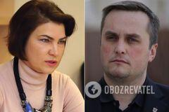 Венедиктова захотела убрать Холодницкого из САП: ей напомнили о позорном деле ГПУ