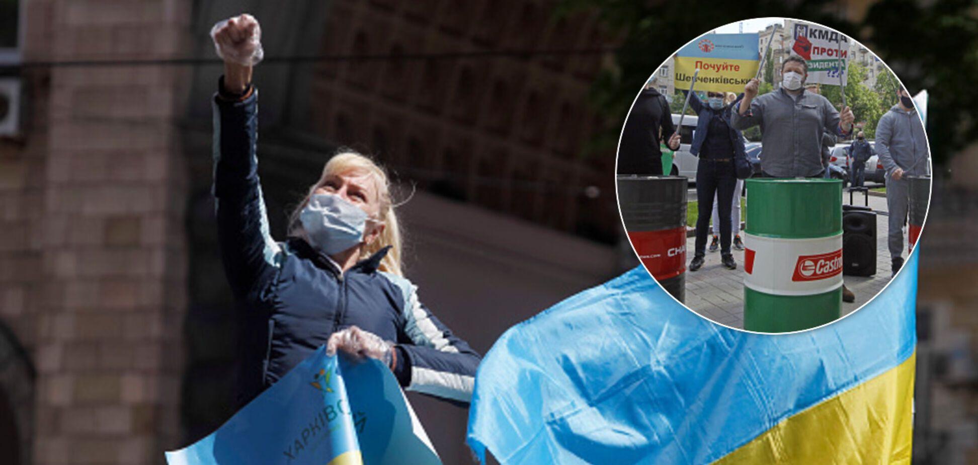 протест Укрбуд