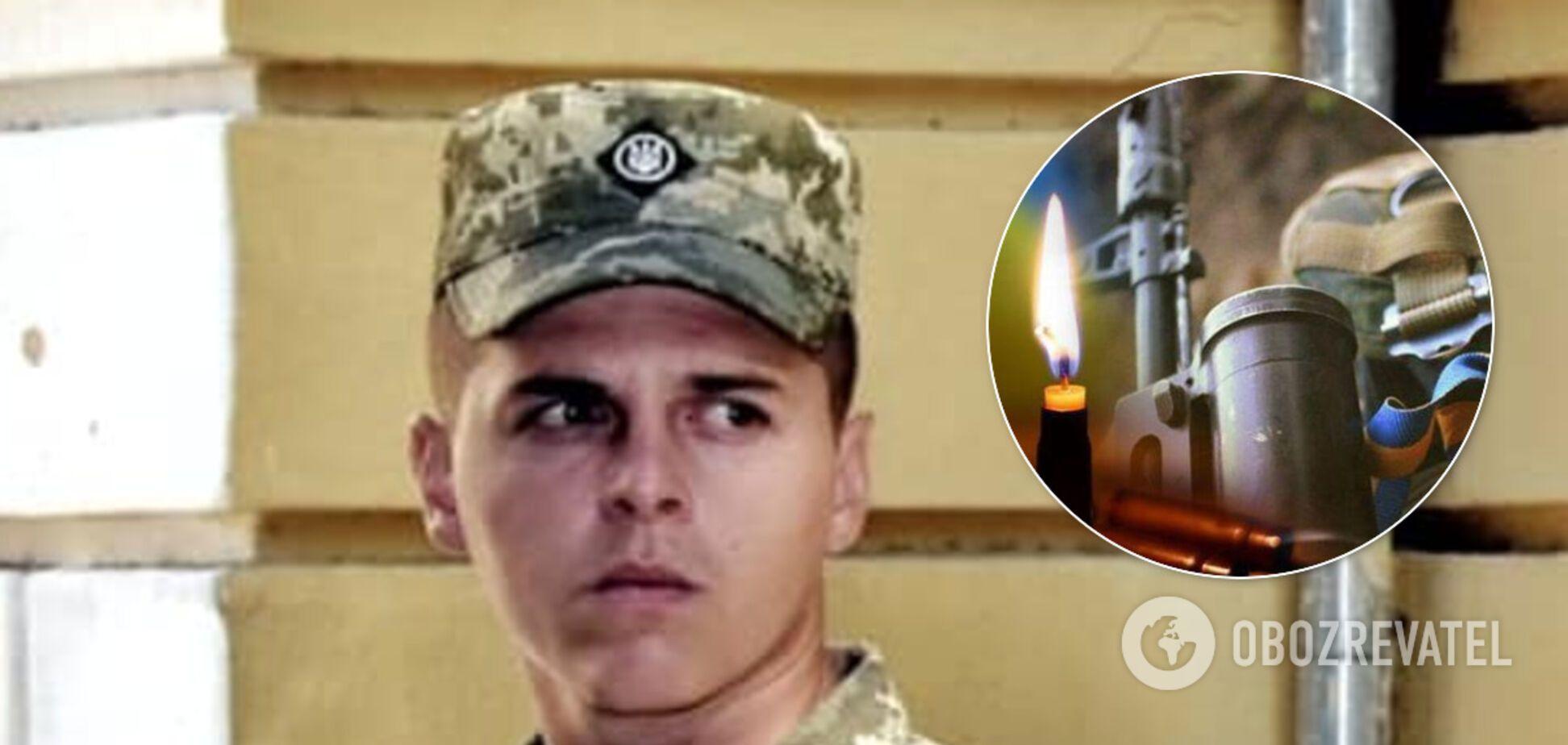 На Донбасі від кулі снайпера загинув молодий воїн ЗСУ. Фото Героя