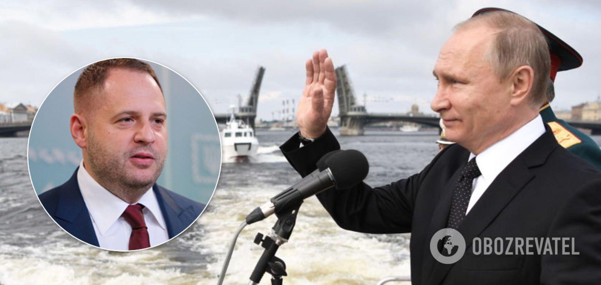 Кремль використав Єрмака у своїй грі проти України – Піонтковський