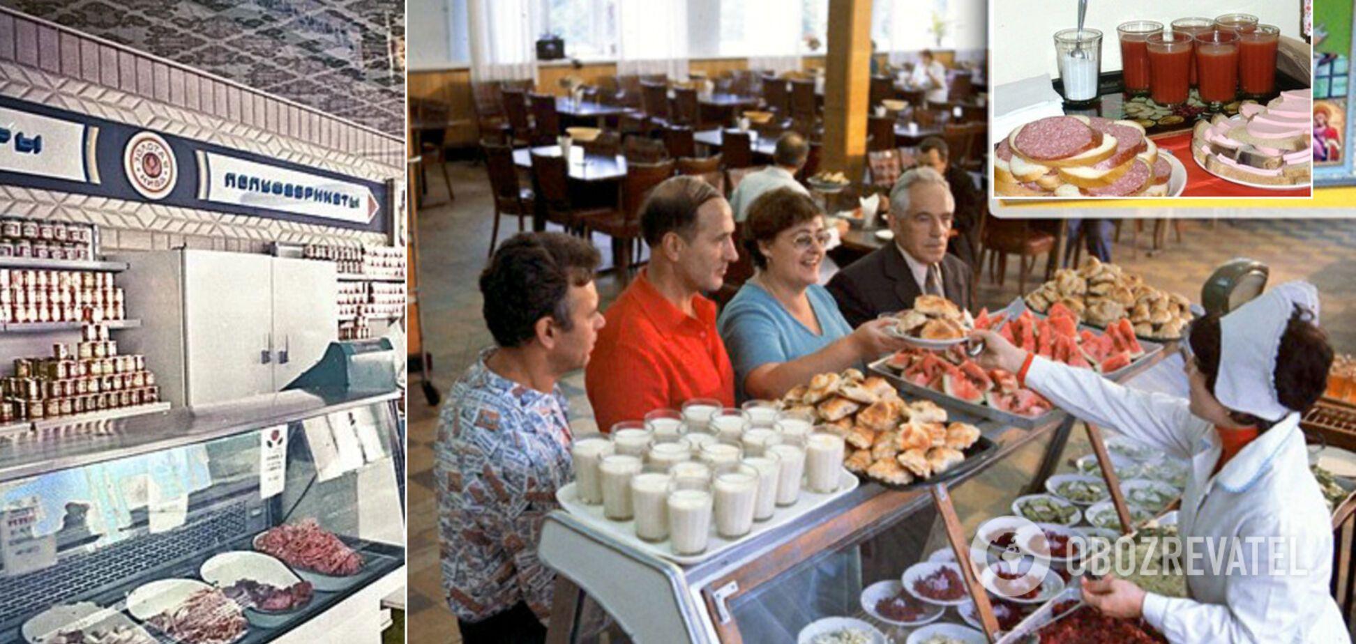 Кофе с пельменями и консервация: что ели обычные люди в СССР