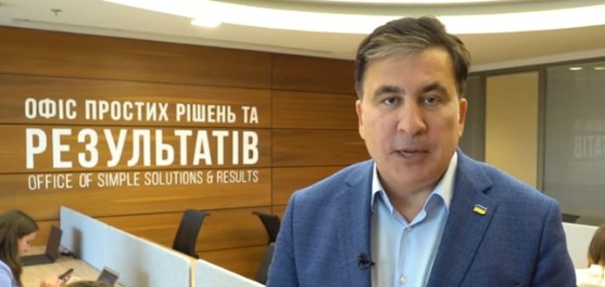 Перша 'реформа': Саакашвілі змінив назву Нацради реформ