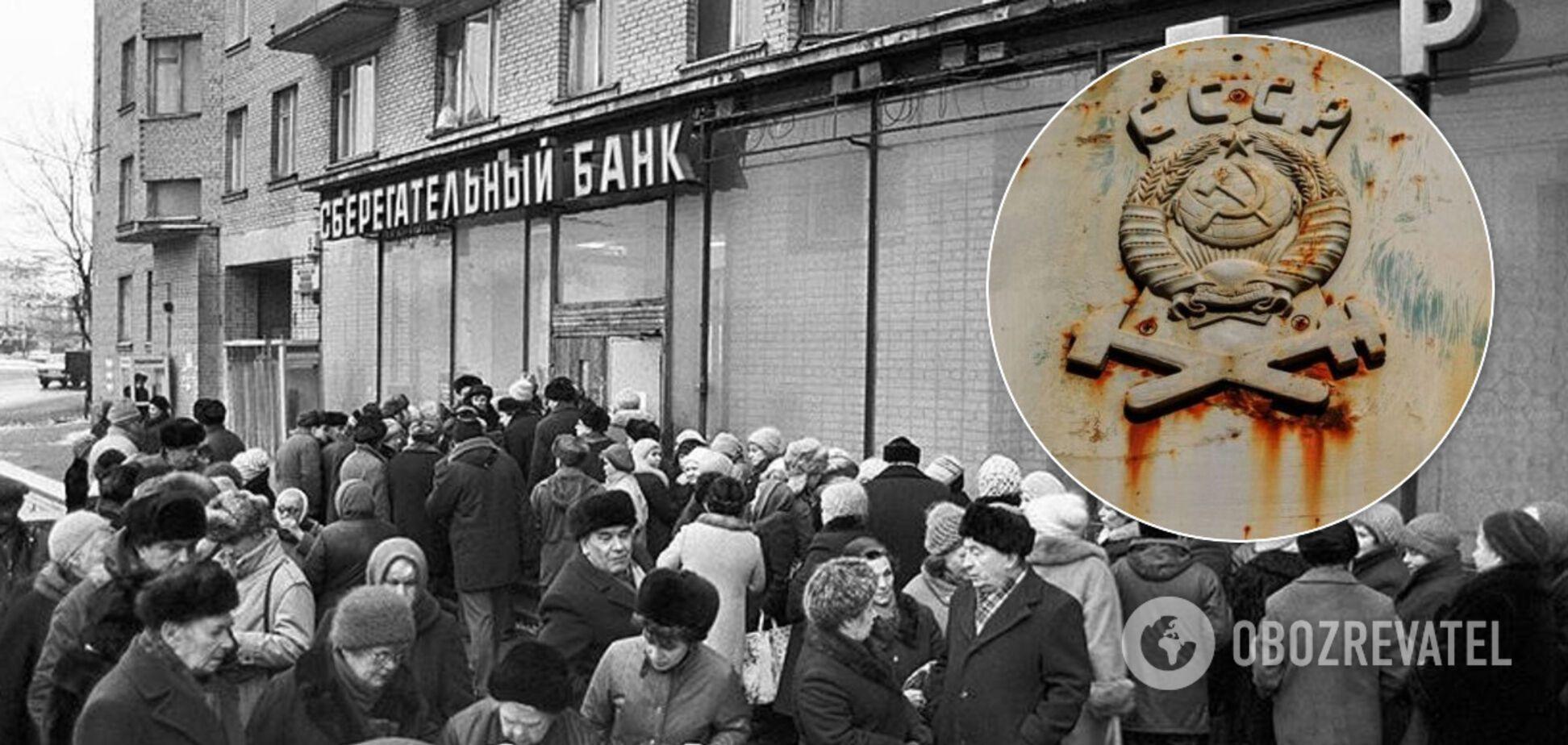 Витрачали в 'Берізці' й боялися розстрілу: в мережі згадали, що було валютою в СРСР