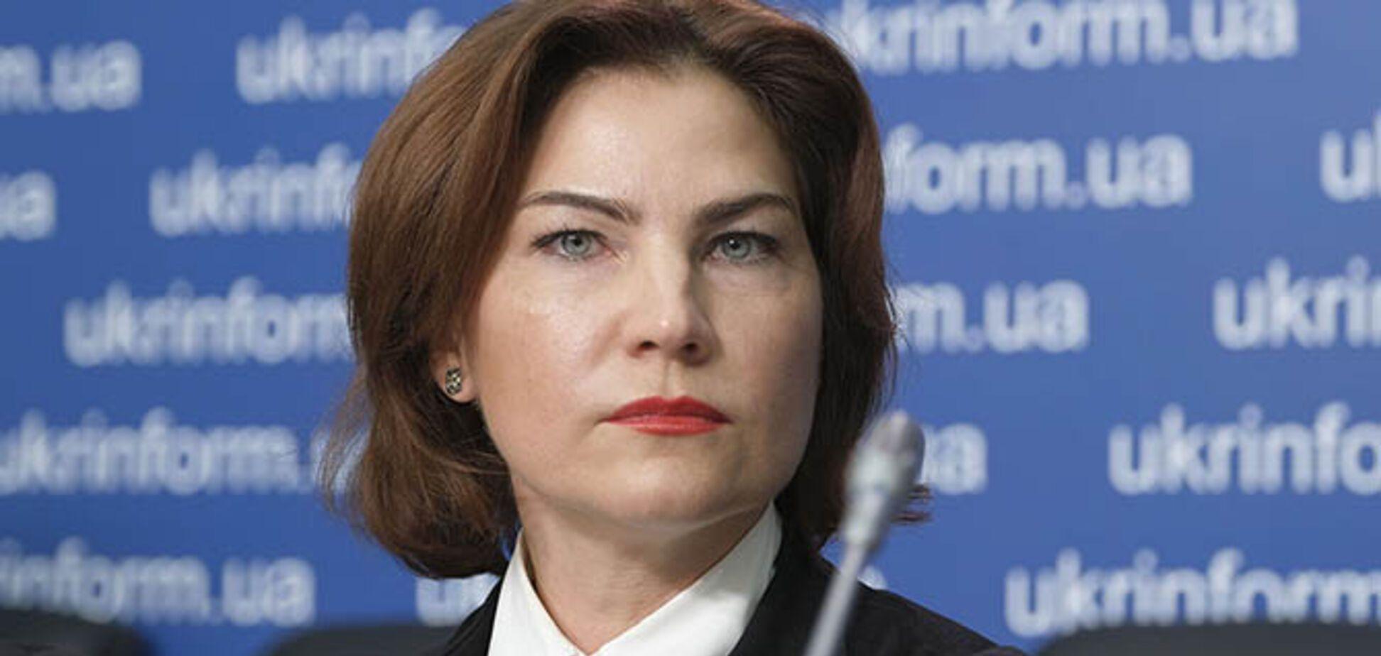 Видеообращение Венедиктовой свидетельствует о скорой ликвидации САП и НАБУ – эксперт