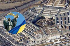 США выделят Украине $125 млн военной помощи за прогресс в реформах