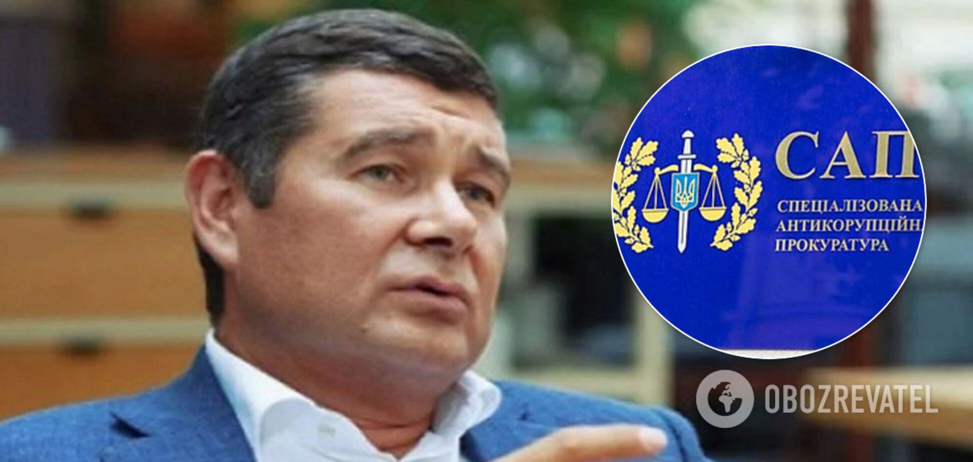 Відмова Німеччини видати Україні Онищенка: в САП назвали причину і наслідки