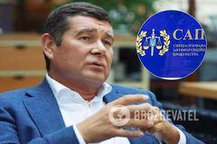 Отказ Германии выдать Украине Онищенко: в САП назвали причину и последствия