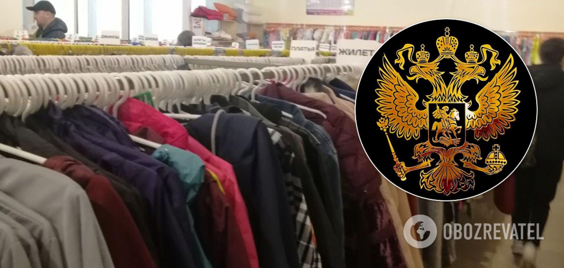 'У мене ворогів немає!' У Миколаєві торгували одягом із символікою Росії: розгорівся скандал