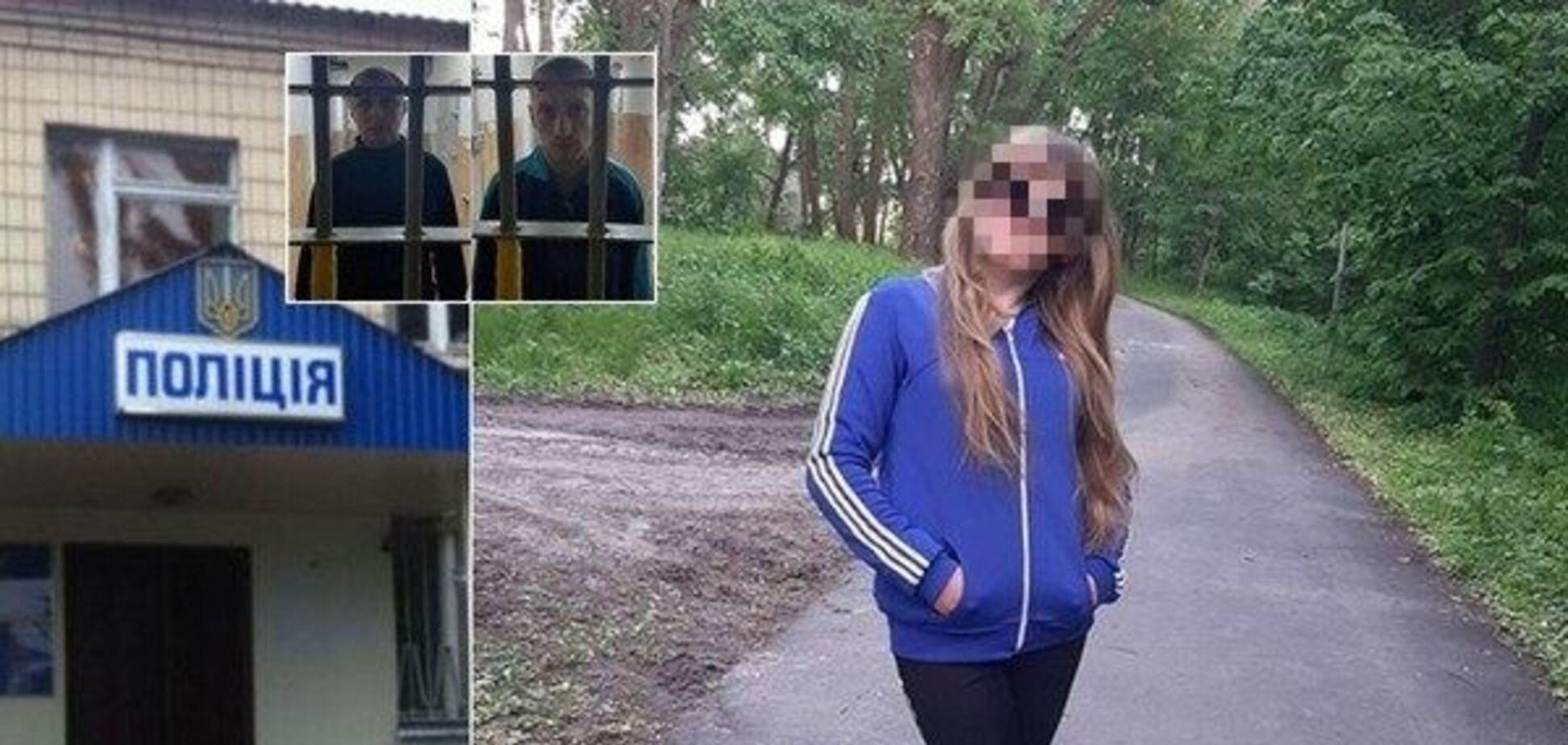 Изнасилование в Кагарлыке: адвокат полицейского является родственником судьи
