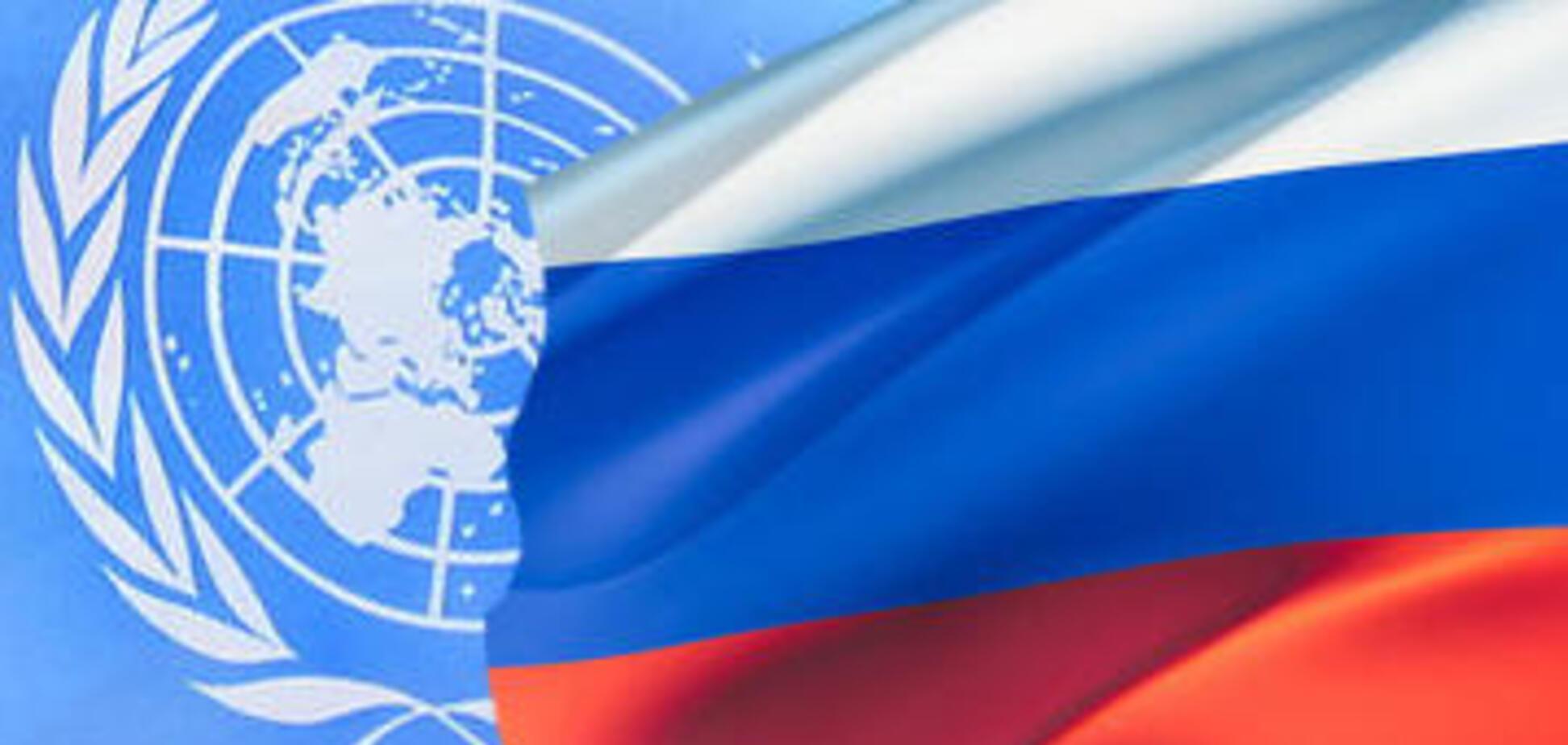 Россия в ООН