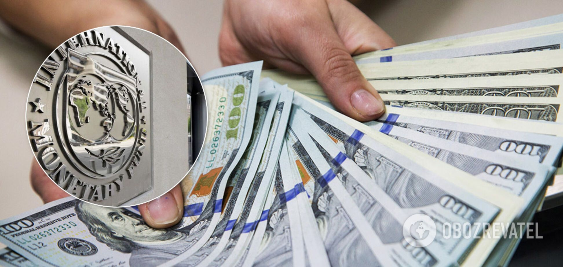 Украина согласовала с МВФ проект бюджета на 2021 год