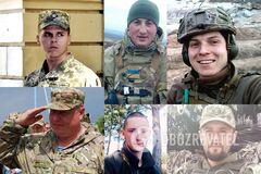 Мужественные, искренние, верные: истории и лица воинов, погибших на Донбассе в мае