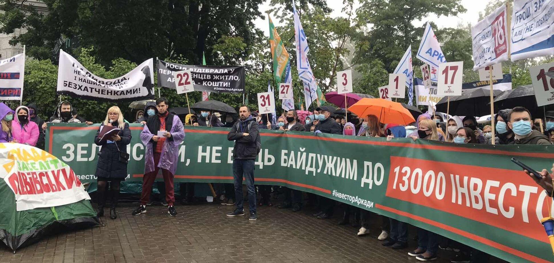 В Киеве инвесторы 'Аркады' устроили протест из-за недостроенных домов