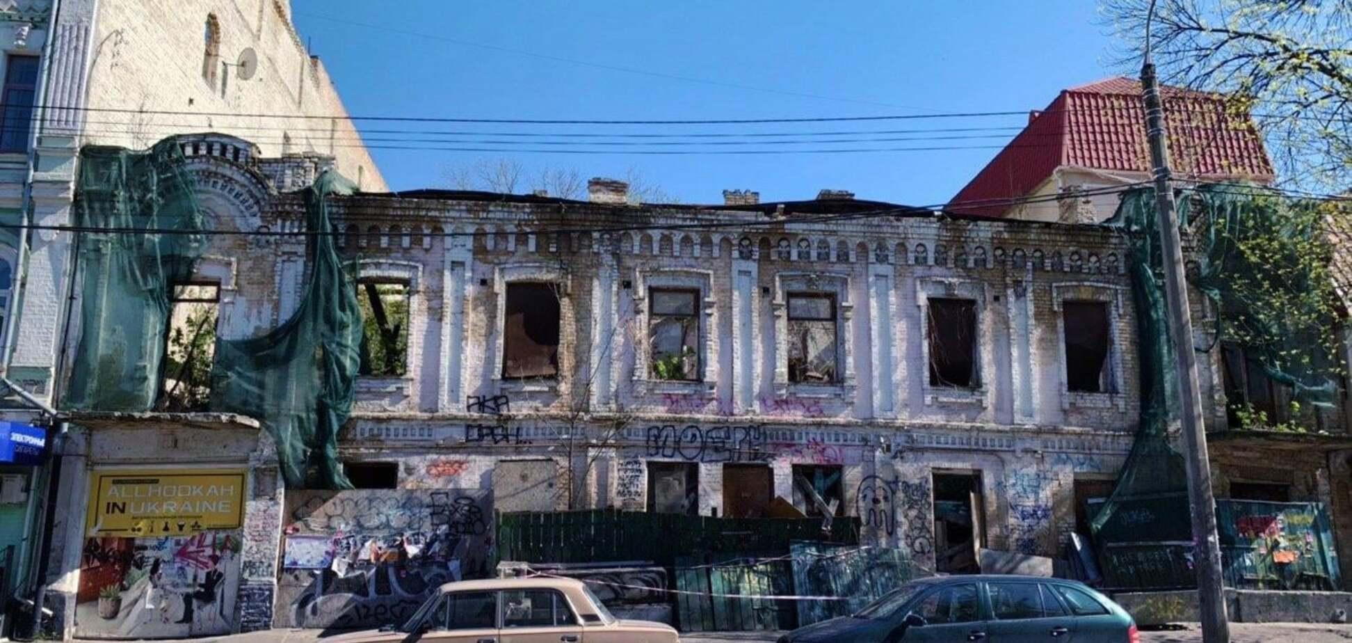 Киев — очень странный город. Дом Афиногена Лунева