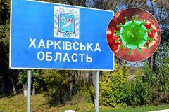 """Коронавирусный """"коллапс"""" в Харьковской области: кому выгодна истерика?"""